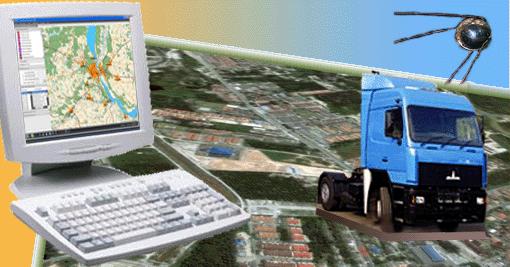 Що таке GPS-моніторинг автомобіля?