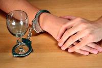 Відкрито 39 генів, що відповідають за схильність до алкоголізму