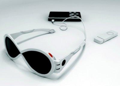 Американські інженери створили окуляри, які бачать крізь стіни