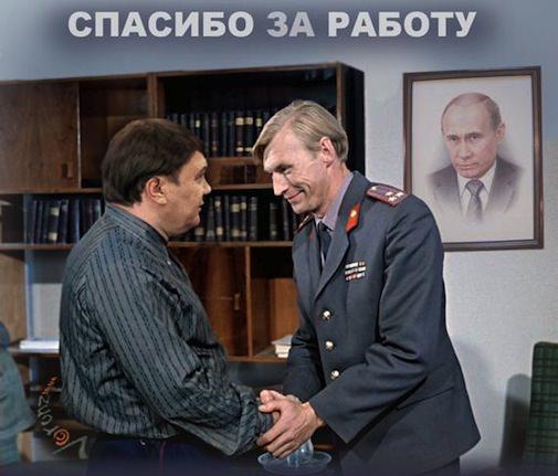 Майданівський гумор + фотожаби