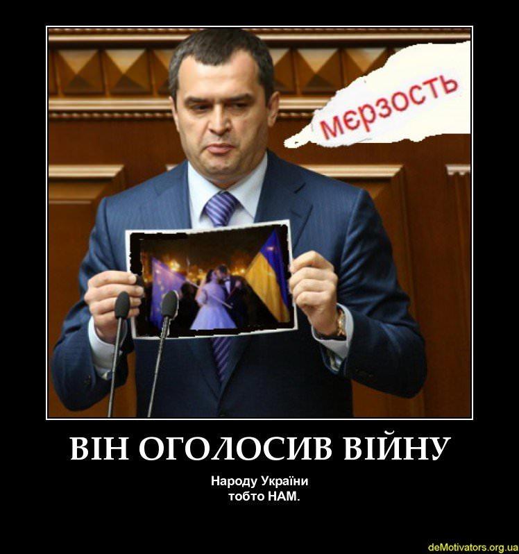 Майданівський гумор + фотожаби та демотиватори. Частина 2 (21)