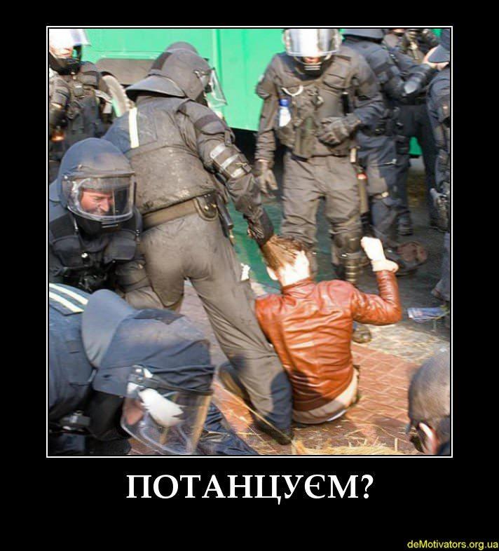 Майданівський гумор + фотожаби та демотиватори. Частина 2 (17)