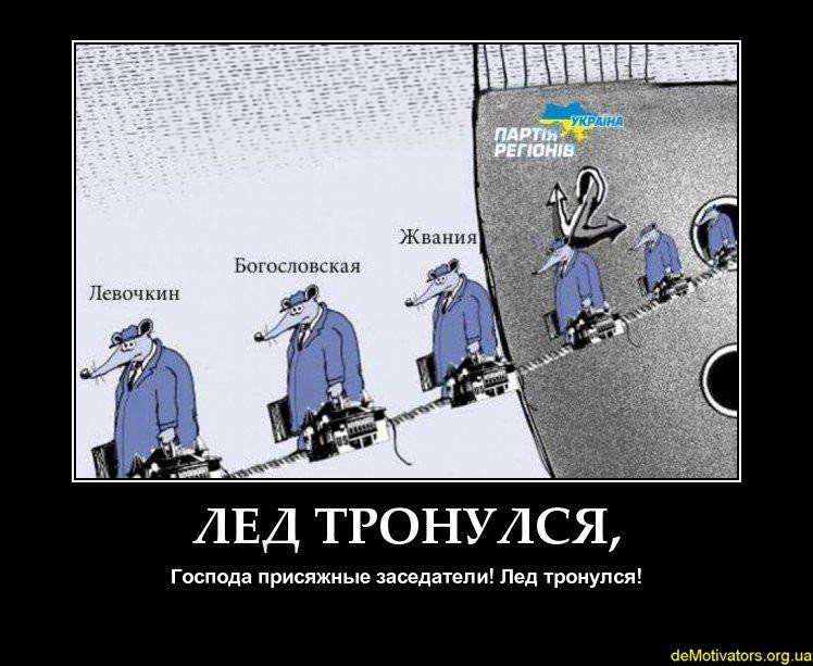 Майданівський гумор + фотожаби та демотиватори. Частина 2 (16)
