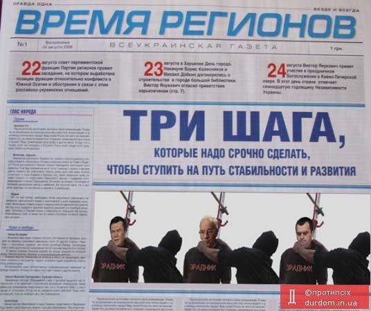 Майданівський гумор + фотожаби та демотиватори. Частина 2 (10)