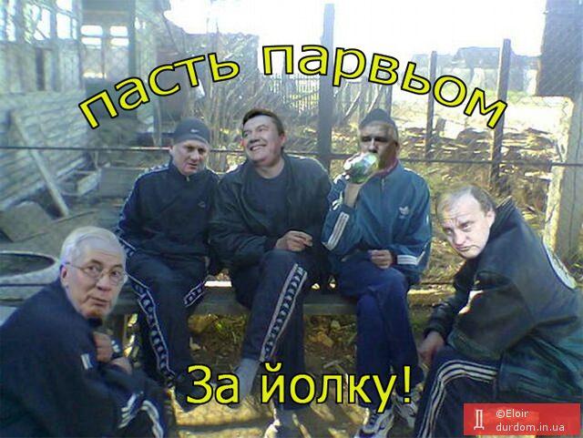 Майданівський гумор + фотожаби та демотиватори. Частина 2 (7)