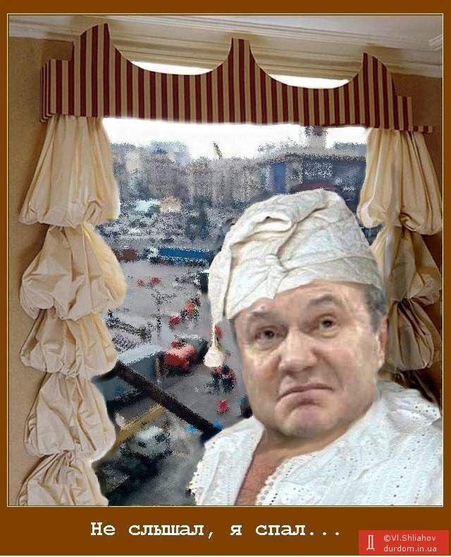 Майданівський гумор + фотожаби та демотиватори. Частина 2 (2)