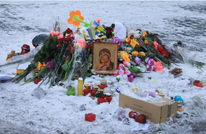 Вічна пам'ять Героям Майдану — фото