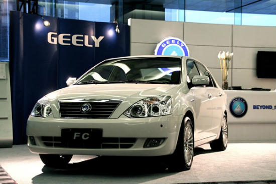 Geely-FC_550