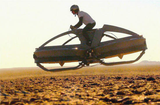 hoverbike_550