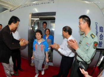 У Китаї завершилися випробування модуля майбутньої місячної станції