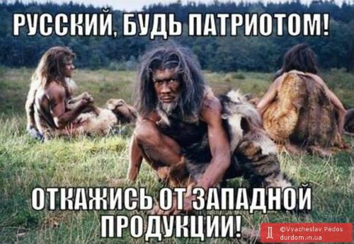 foto_cikavosti_31.07.2014-04