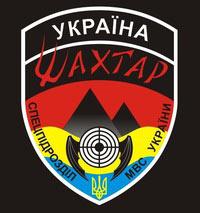 foto_cikavosti_23.10.2014-09-06