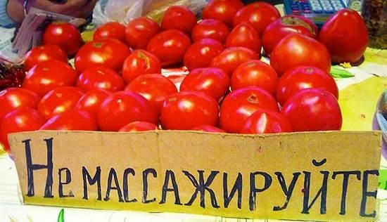foto_cikavosti_29.10.2014-05-01