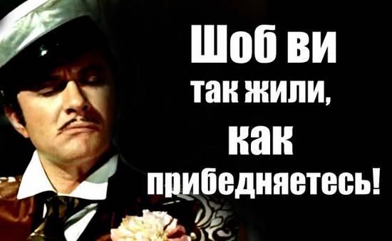 foto_cikavosti_29.10.2014-05-02