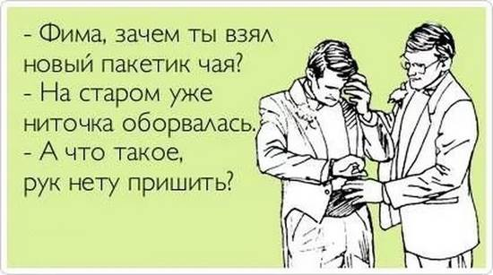 foto_cikavosti_29.10.2014-05-04