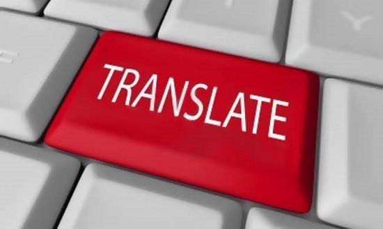Як перекласти текст