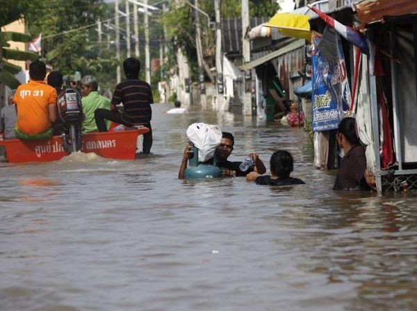 затоплення