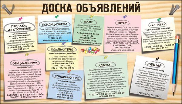 11-09-15-foto-600x344-1