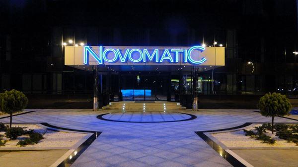 Новоматик