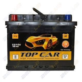 topcar_60ah_l_front-2