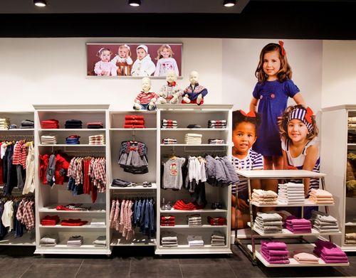 магазин детской одежды в караван