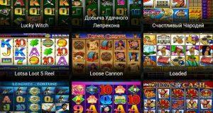 Игровые Автоматы LuxWinClub