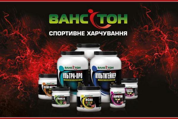 пищевые добавки от ванситон