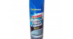 купить аккумулятор для авто в интернет магазине http://akkumulyatory.od.ua