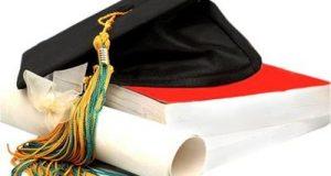 Диплом или курсовая на заказ