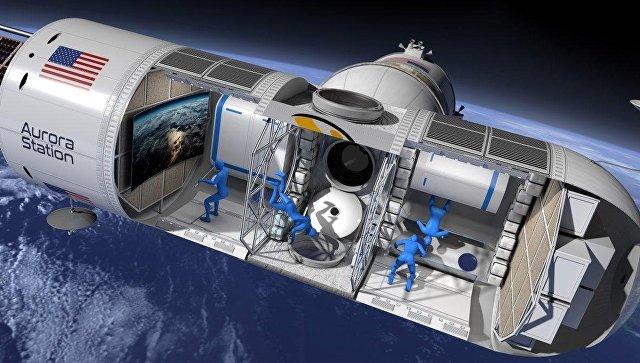 Космос: Первый в мире космический отель откроется в 2022 году (ВИДЕО)
