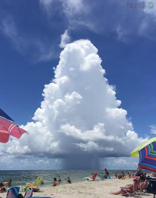 ВСШАнаблюдали необычное облако