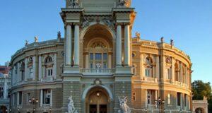 Билеты в театр оперы и балета Одесса