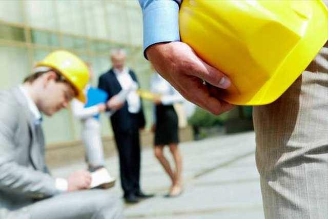 охорона праці