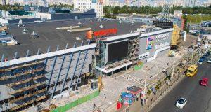 Торговый Центр Городок